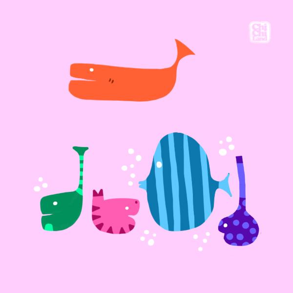 Ocean Gossip: ChiChiLand Everyday Project #17